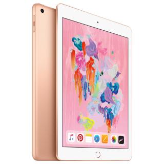 Apple iPad 9.7 2017 / 2018