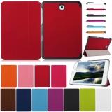 Кожаный чехол для Galaxy Tab S2 8.0