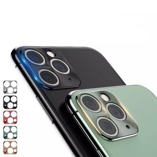 Защитное стекло на камеру iPhone 11 Pro Max