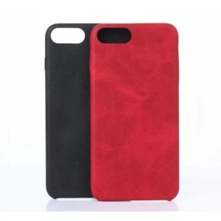 Чехол накладка для iPhone 7 / 8 Plus