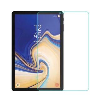 Глянцевая плёнка для Galaxy Tab S4 10.5