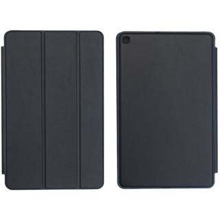 Кожаный Smart Case для Galaxy Tab S5e
