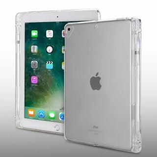 Бампер для iPad Pro 12.9 2015 /2017 под Apple Pencil TPU