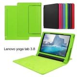 Чехол книжка для Lenovo Yoga Tab 3 8