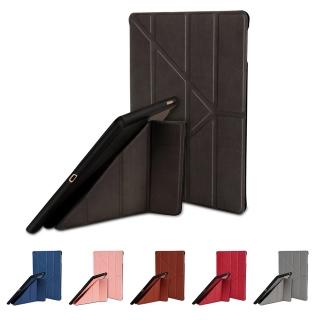 Чехол для iPad Air Origami