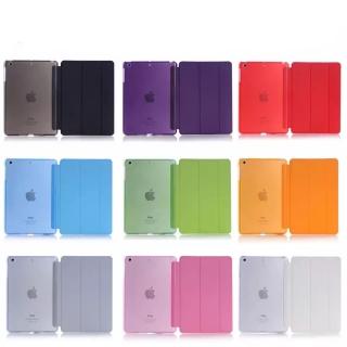 Smart Case для iPad Air