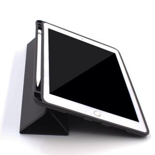 Чехол для iPad Mini 5 / Mini 4 под Apple Pencil