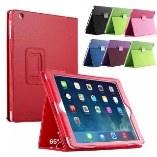 Чехол для iPad Mini 1 / 2 / 3 из кожи