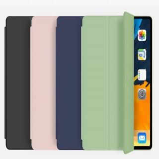 Кожаный чехол для iPad Pro 11 2020