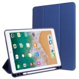 Чехол для iPad Air 2 с Apple Pencil