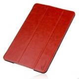 Кожаный Smart Case для iPad Mini 1 / 2 / 3