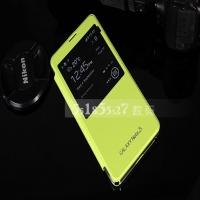 Чехол Flip Cover для Samsung Galaxy Note 3 N9000