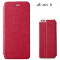 Двухсторонний чехол для Apple iPhone 6/6S