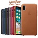 """Кожаный чехол для Apple iPhone X """"с гравировкой яблока"""""""