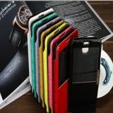 Чехол Flip Cover рептилия для Samsung Galaxy Note 3 N9000