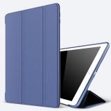 """Силиконовый Smart Case для Apple iPad Air с """"внутренней перфорацией"""""""