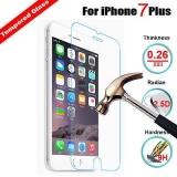 Противоударное стекло 9H Tempered Glass для Apple iPhone 7 Plus (5.5)
