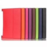 Кожаный чехол для Lenovo 8 Yoga Tablet 2 830F