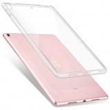 Силиконовый чехол-накладка для Apple iPad Pro 10.5