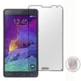 Матовая фирменная плёнка SuperGuard на Samsung Galaxy Note 4 N9100