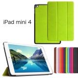 "Smart Case из кожи для Apple iPad Mini 4 "" со спящим режимом - Smart """
