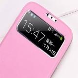 Flip Case для Samsung Galaxy Mega 5.8 i9152