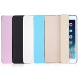 Silicone Case для iPad Mini 1-2-3-4 (TPU Smart)