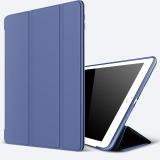 """Силиконовый Smart Case с """"внутренней перфорацией"""" для Apple New iPad Pro 9.7"""