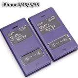 Чехол с 2-мя окошками для Apple iPhone, 5 / 5S с вырезом под яблоко