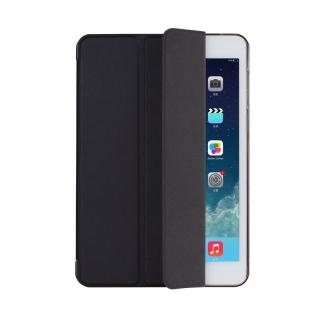 Smart Case для iPad Pro 9.7 TPU