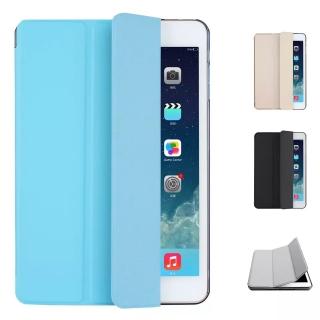 Smart Case для iPad Mini 1 / 2 / 3 TPU