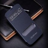 Flip Cover чехол для Galaxy S3 (i9300)