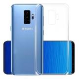 Силиконовый тонкий чехол для Samsung Galaxy S9 (0.3 mm)