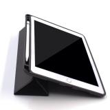 Чехол со стилусом для Apple iPad Pro 9.7 ( Apple Pencil )