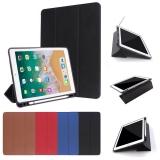 Чехол под стилус Apple Pencil iPad Air ( Smart Case )