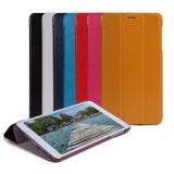 Кожаный чехол Smart Case для Samsung Galaxy Tab Pro 8.4