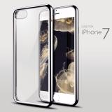 """Силиконовый чехол с боковыми """"хромированными частями"""" для Apple iPhone 7"""