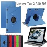 Поворотный чехол из кожи для Lenovo Tab 2 A10-70 (на 360 градусов)
