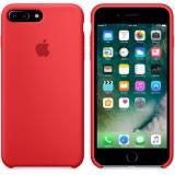 """Кожаный чехол с """"гравировкой яблока"""" для Apple iPhone 7 Plus"""