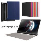 """Кожаный чехол для Lenovo Yoga Tab 3 10.1 X50L / X50F """"Ультра - тонкий"""""""