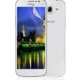 Глянцевая плёнка для Samsung Galaxy Mega 6.3 i9200