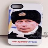 Чехол для iPhone 5 / 5S с изображением Президента Владимира Путина