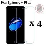 Матовая защитная плёнка для Apple iPhone 7/8 Plus (5.5) ScreenGuard