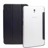 Ультра тонкий чехол с рефлением для Samsung Galaxy Tab S3 9.7 (T820)