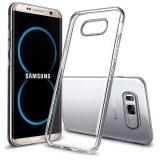Силиконовый тонкий чехол для Samsung Galaxy S8 (0.3 mm)