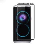 Фирменное стекло с загнутыми краями для Samsung Galaxy S8 (твёрдое)