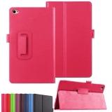 Чехол книжка для планшета Huawei MediaPad M2 (8.0)