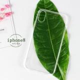 Прозрачный силиконовый чехол для Apple iPhone X TPU